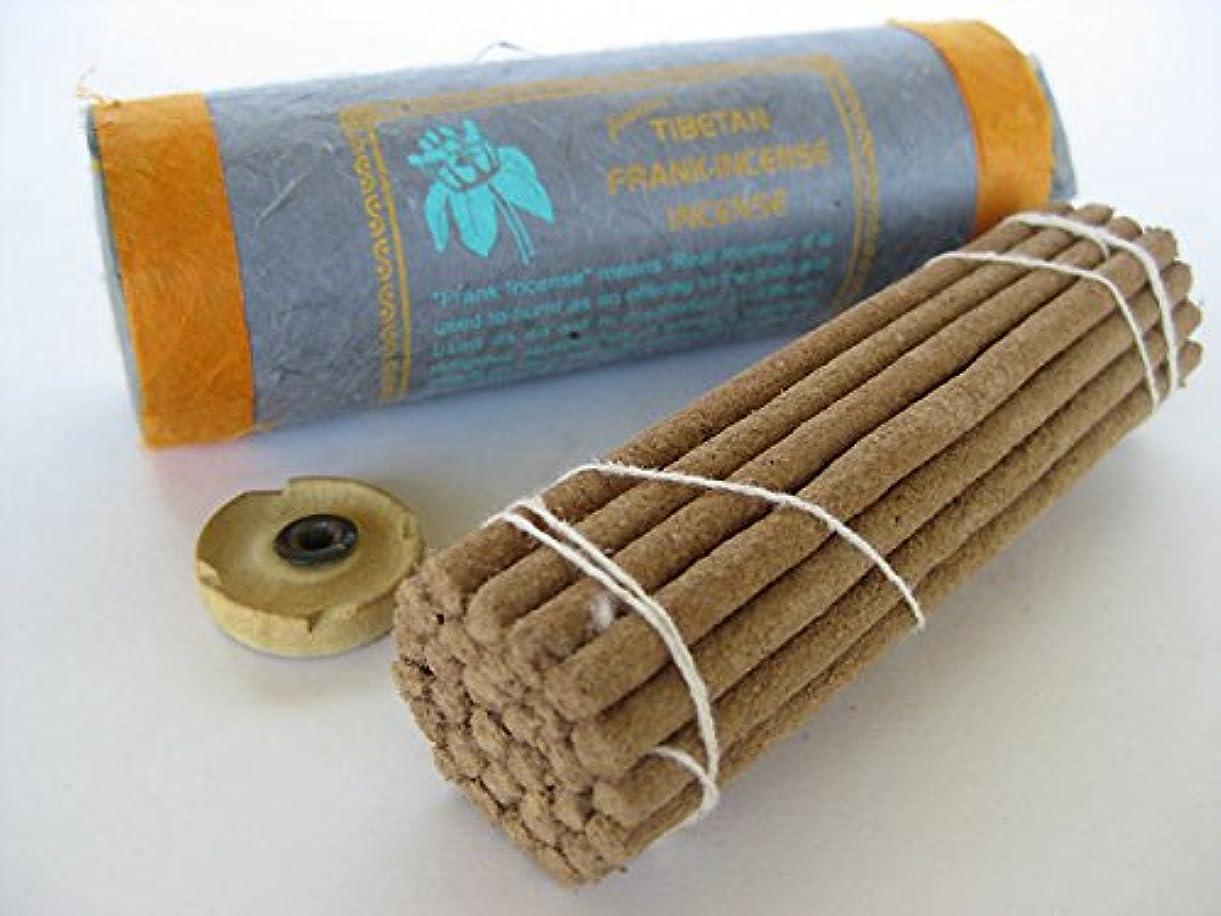 予測子遅滞どういたしまして古代チベットfrank-incense Incense
