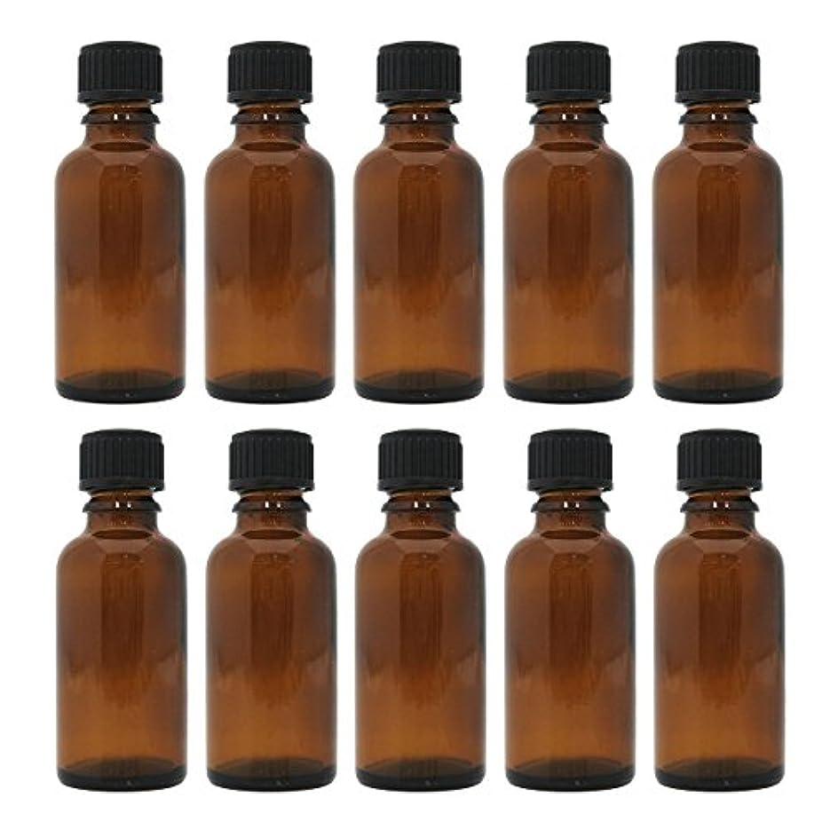 茶色遮光瓶 30ml (ドロッパー付) 10本セット