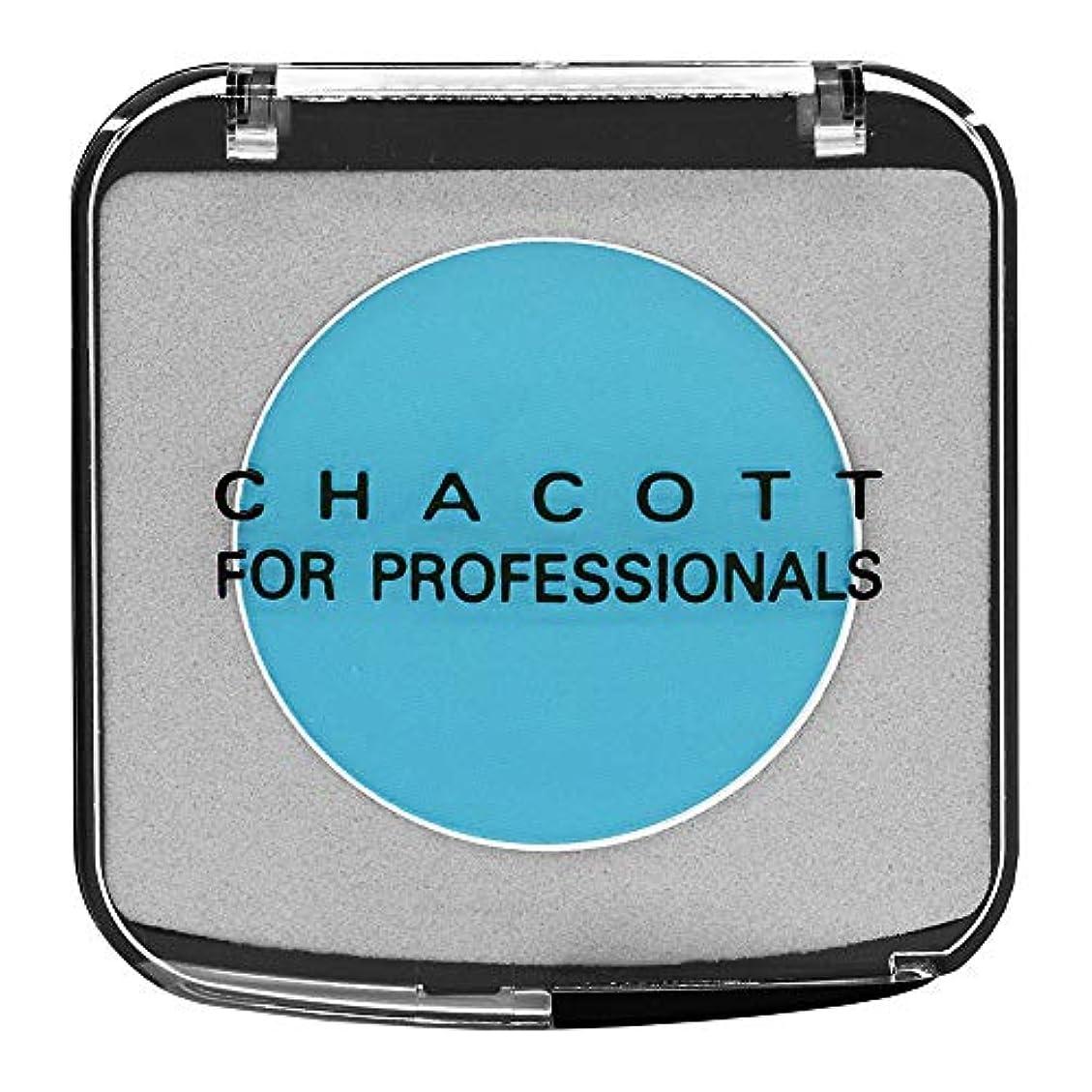 パフ砂漠利用可能CHACOTT<チャコット> カラーバリエーション 613.ピーコックブルー