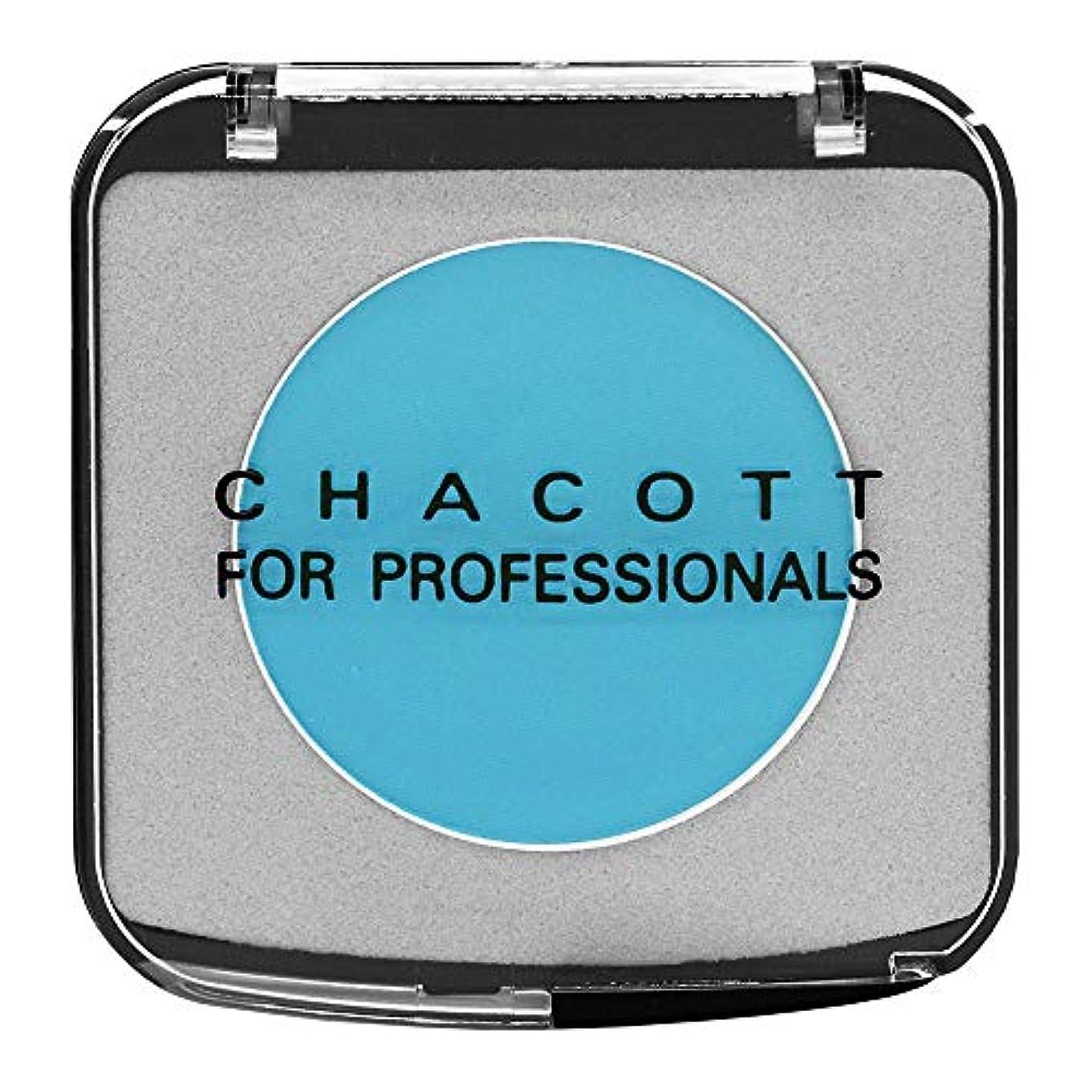 禁止する教育学ポップCHACOTT<チャコット> カラーバリエーション 613.ピーコックブルー