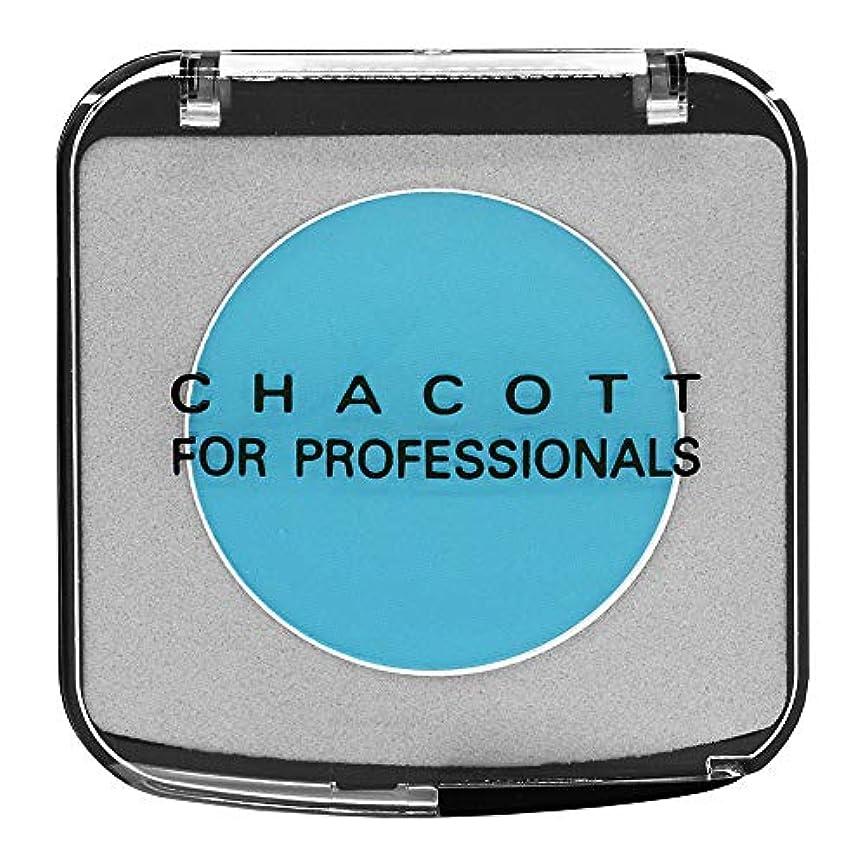 彼女自身ハードウェア機械的CHACOTT<チャコット> カラーバリエーション 613.ピーコックブルー