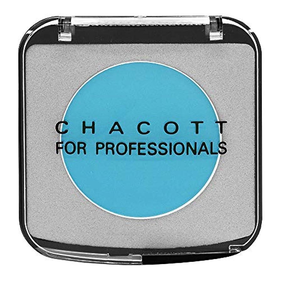 センチメンタル日境界CHACOTT<チャコット> カラーバリエーション 613.ピーコックブルー
