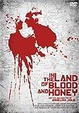 最愛の大地/IN THE LAND OF BLOOD AND HONEY