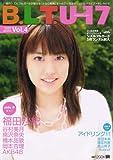 B.L.T. U-17 sizzleful girl Vol.4 (TOKYO NEWS MOOK)