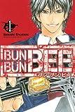 BUN BUN BEE / 榎本 智 のシリーズ情報を見る