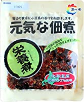 【しっとり甘口仕上げ なつかしの味】元気な佃煮 栄養煮15袋