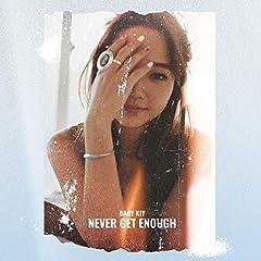 Baby Kiy「Never get enough」のジャケット画像
