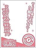 キャラクターオーバースリーブ ナースウィッチ小麦ちゃんR 如月ツカサ (ENO-009)