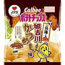 カルビー ポテトチップス 加古川かつめし味(兵庫県) 55g×12袋