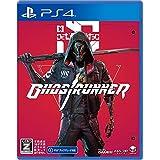 Ghostrunner(ゴーストランナー) - PS4 【CEROレーティング「Z」】