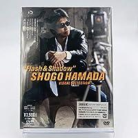 """浜田省吾 / SHOGO HAMADA VISUAL COLLECTION """"Flash & Shadow"""" [DVD] 【初回限定スリーブケース付デジパック】"""