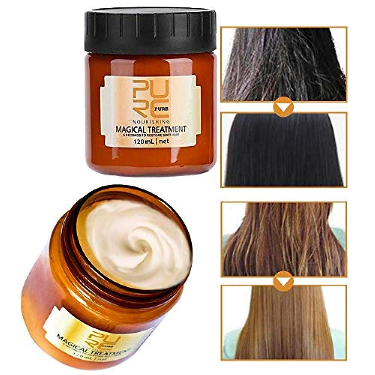 バーチャル落ち着くブルーベルOdette 2019 ヘアケアエッセンスルートトリートメント乾燥した髪を改善躁髪質を改善し、健康的で柔らかい髪を回復する栄養ケアを達成効果的で便利なヘアケアクリーム (120ml) (1pcs)