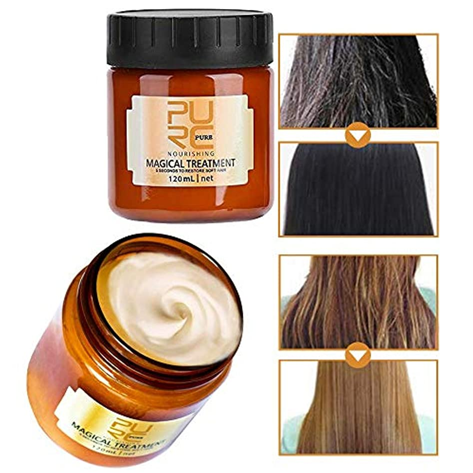 無線雨代わりにを立てるOdette 2019 ヘアケアエッセンスルートトリートメント乾燥した髪を改善躁髪質を改善し、健康的で柔らかい髪を回復する栄養ケアを達成効果的で便利なヘアケアクリーム (120ml) (1pcs)