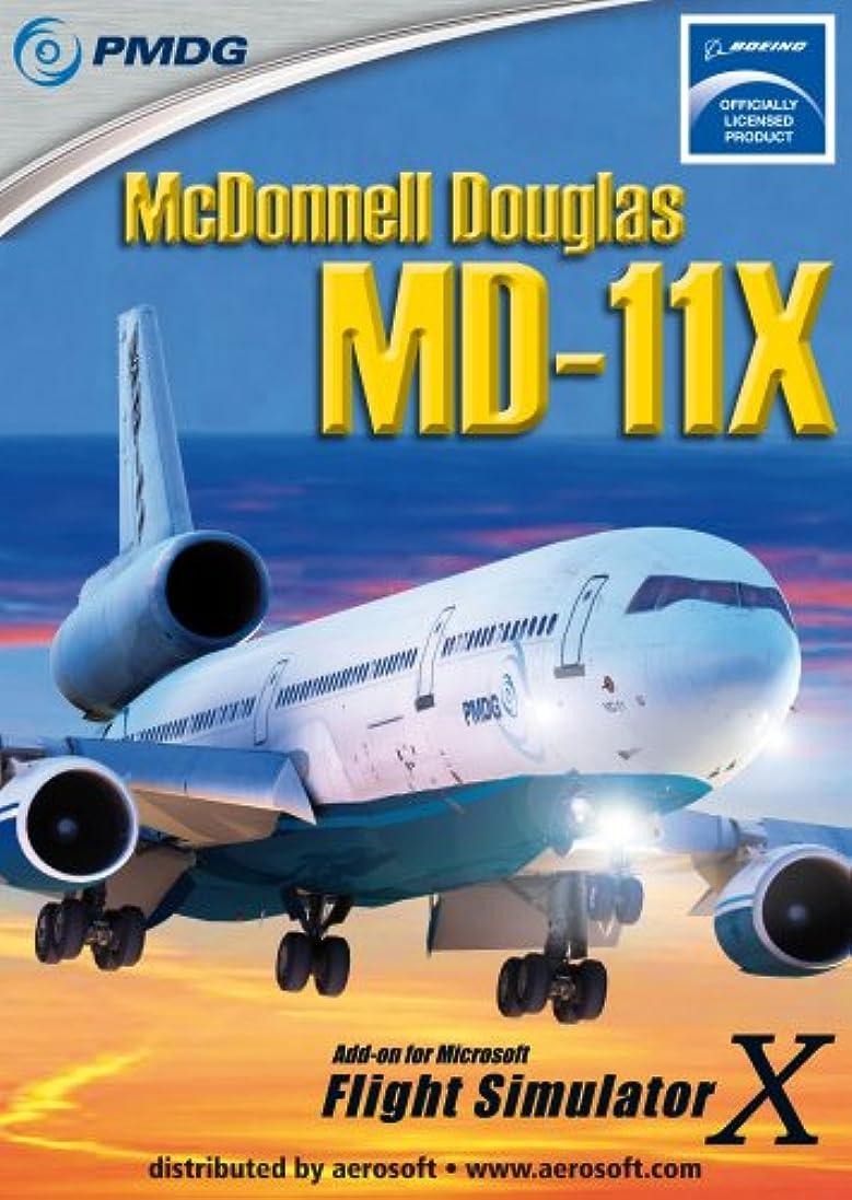シャッター恐れまどろみのあるPMDG McDonnell Douglas MD-11X(輸入版)