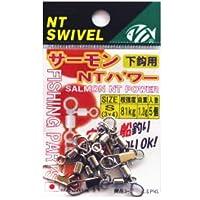 NTスイベル(N.T.SWIVEL) サーモンNTパワー M