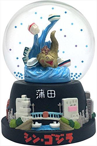 シン・ゴジラ 第二形態 蒲田 スノースローライフ