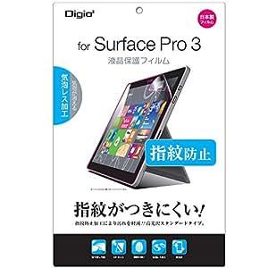 マイクロソフト Surface Pro 3 用 液晶保護フィルム 指紋防止 高光沢 気泡レス加工 TBF-SFP14FLS