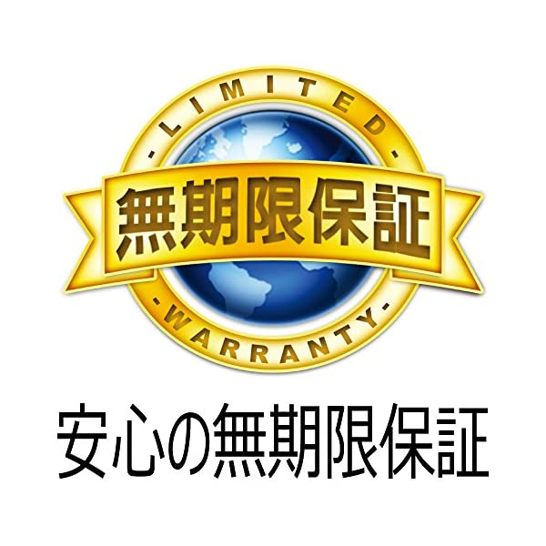 【Amazon.co.jp限定】Transce...の紹介画像7