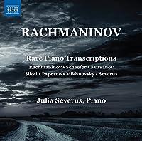 ラフマニノフ:ピアノ編曲-希少作品集