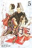 ノラガミ(5) (月刊少年マガジンコミックス)