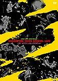 KENZI & THE TRIPS SPECIAL LIVE ~2014525 LI...[DVD]