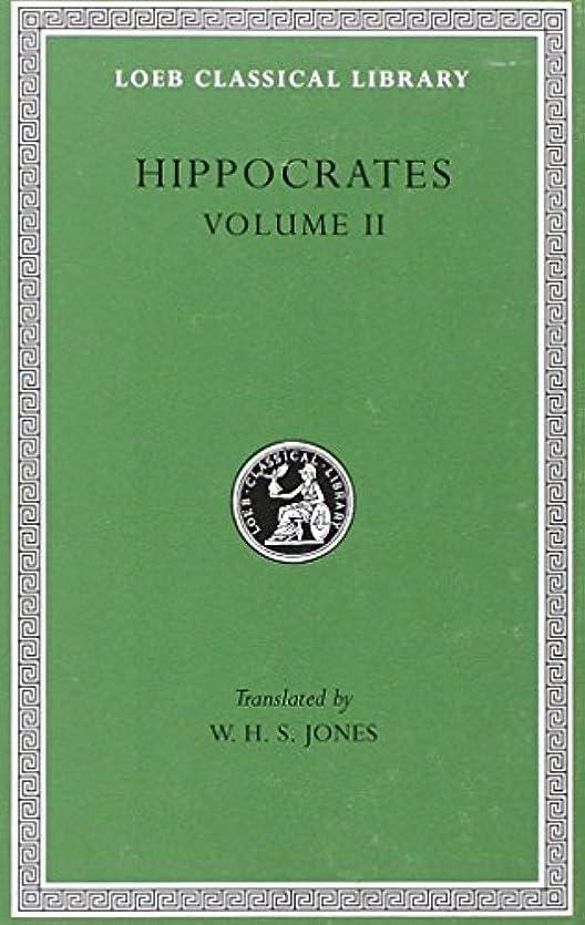 効率テセウスインペリアルHippocrates Volume 2 (Loeb Classical)