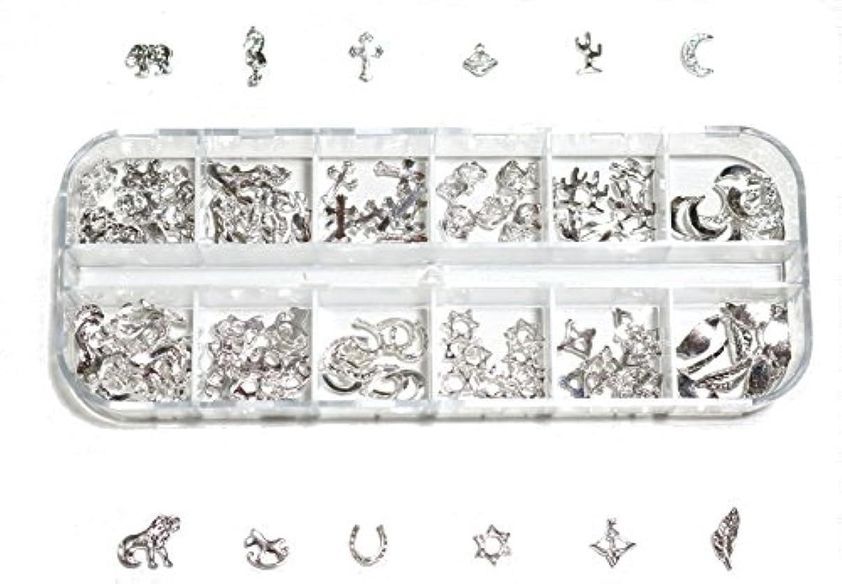 派生する大脳インチ【jewel】 ゴールドorシルバー メタルパーツ 12種類 各10個入り カラー選択可能☆ (シルバー)