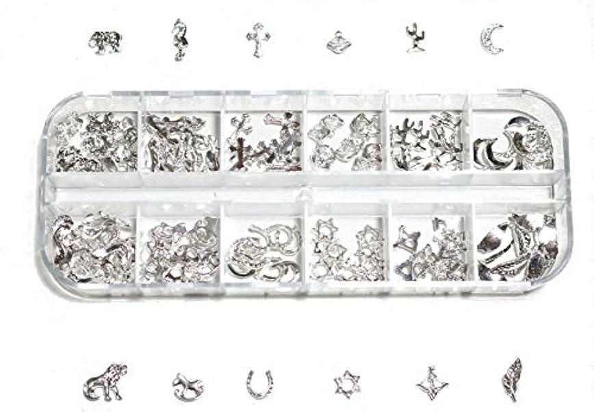 【jewel】 ゴールドorシルバー メタルパーツ 12種類 各10個入り カラー選択可能☆ (シルバー)