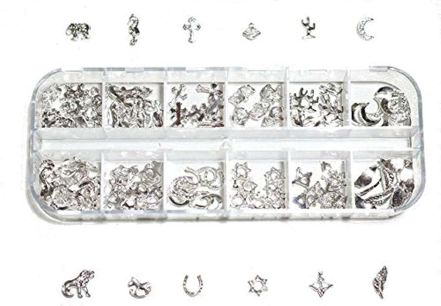 吐き出すゴミ解釈【jewel】 ゴールドorシルバー メタルパーツ 12種類 各10個入り カラー選択可能☆ (シルバー)
