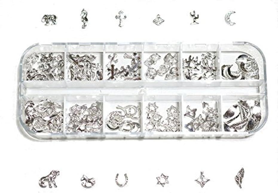 柔らかいエンジニア豊富な【jewel】 ゴールドorシルバー メタルパーツ 12種類 各10個入り カラー選択可能☆ (シルバー)