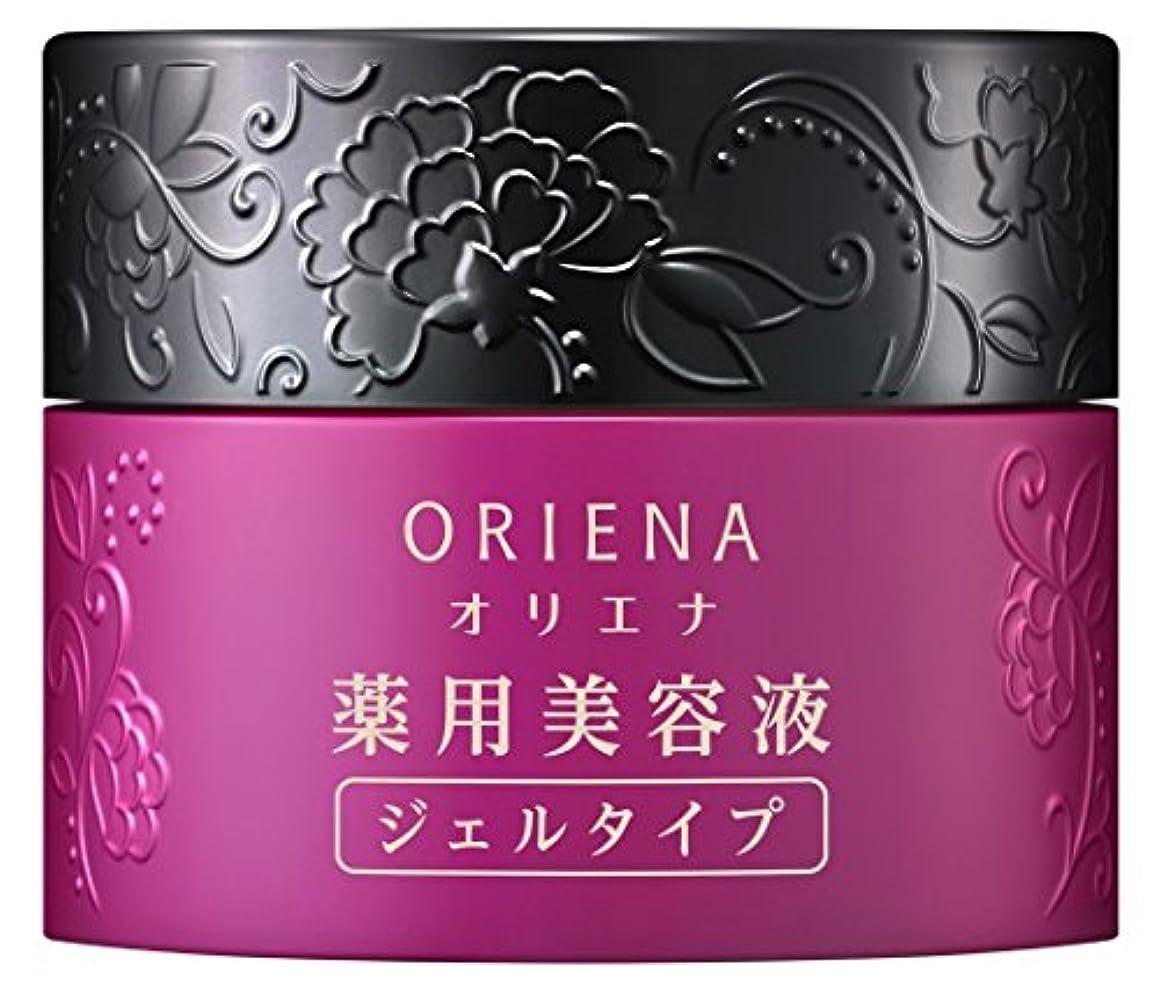 モック祈りに話す花王 オリエナ 薬用美容液 ジェルタイプ 30g