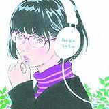 【Amazon.co.jp限定】これくしょん2 (「これくしょん2」オリジナルクリアファイル (A4)付)