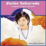 ゴールデン☆ベスト 桜田淳子~シングル・コレクションを試聴する