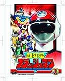 超新星フラッシュマン VOL.1 [DVD] / 垂水藤太, 植村喜八郎, 石渡康浩, 中村容子, 吉田真弓 (出演)