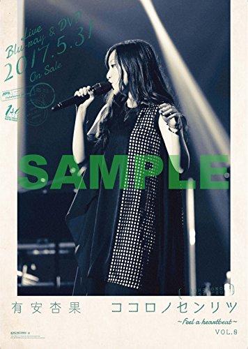 【早期購入特典あり】ココロノセンリツ ~Feel a heartbeat~ Vol.0 LIVE Blu-ray(メーカー特典:B3サイズポスター付)