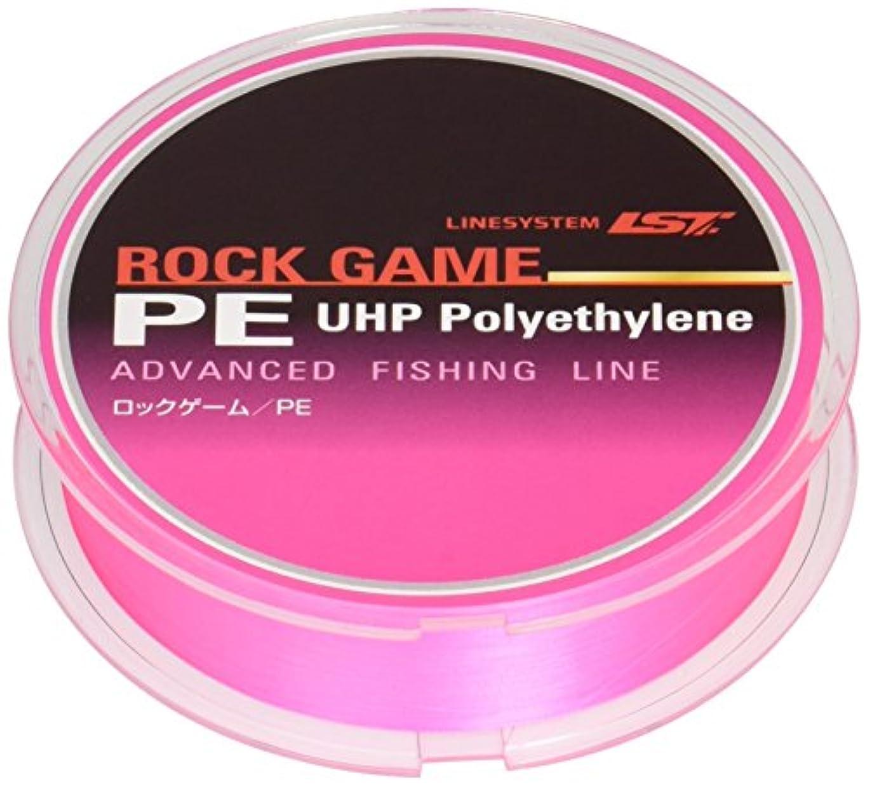 店主感嘆便利さLINE SYSTEM(ラインシステム) ライン ROCK GAME 75m PE 0.3号