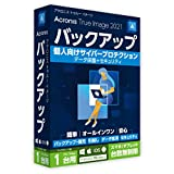 Acronis True Image 2021 Standard - 1 Computer Version Upgrade