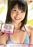 日テレジェニック2009 小池 唯 [DVD]