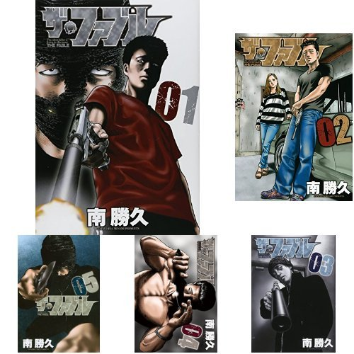 ザ・ファブル 1-12巻セット