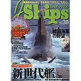 J Ships ( ジェイ・シップス ) 2010年 03月号 [雑誌]