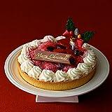 ルタオ (LeTAO) クリスマスケーキ プリュ ベル ルージュ 直径15cm 2~4名用 苺タルト