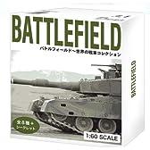 バトルフィールド 世界の戦車コレクション 1BOX