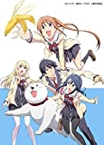 【Amazon.co.jp限定】アホガール Complete Blu-ray(オリジナルトートバッグ付)