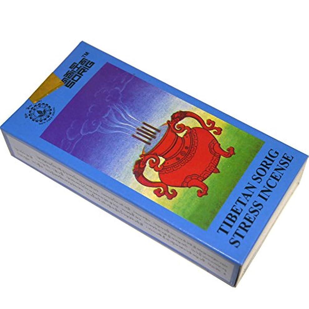 メンツィーカン チベット医学暦法研究所メンツィーカンのお香【TIBETAN SORIG STRESS INCENSEソリグストレス】