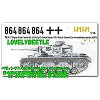 1/16戦車用デカール 3号 J型 ダスライヒ 1943年 ハリコフ 1378 TB/デカール