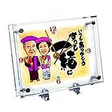 喜寿祝いのプレゼントに 似顔絵時計 大サイズ N-15 古希祝い 傘寿祝い