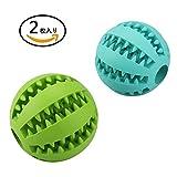 MixMart 犬用 噛むおもちゃ 歯磨きボール 噛むボール 二枚入り ラバー製 餌入れ おやつボール 猫用 噛む玩具 知育玩具
