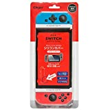 Nintendo Switch (ニンテンドースイッチ) 用 シリコンカバー セパレートタイプ コンビ 45083