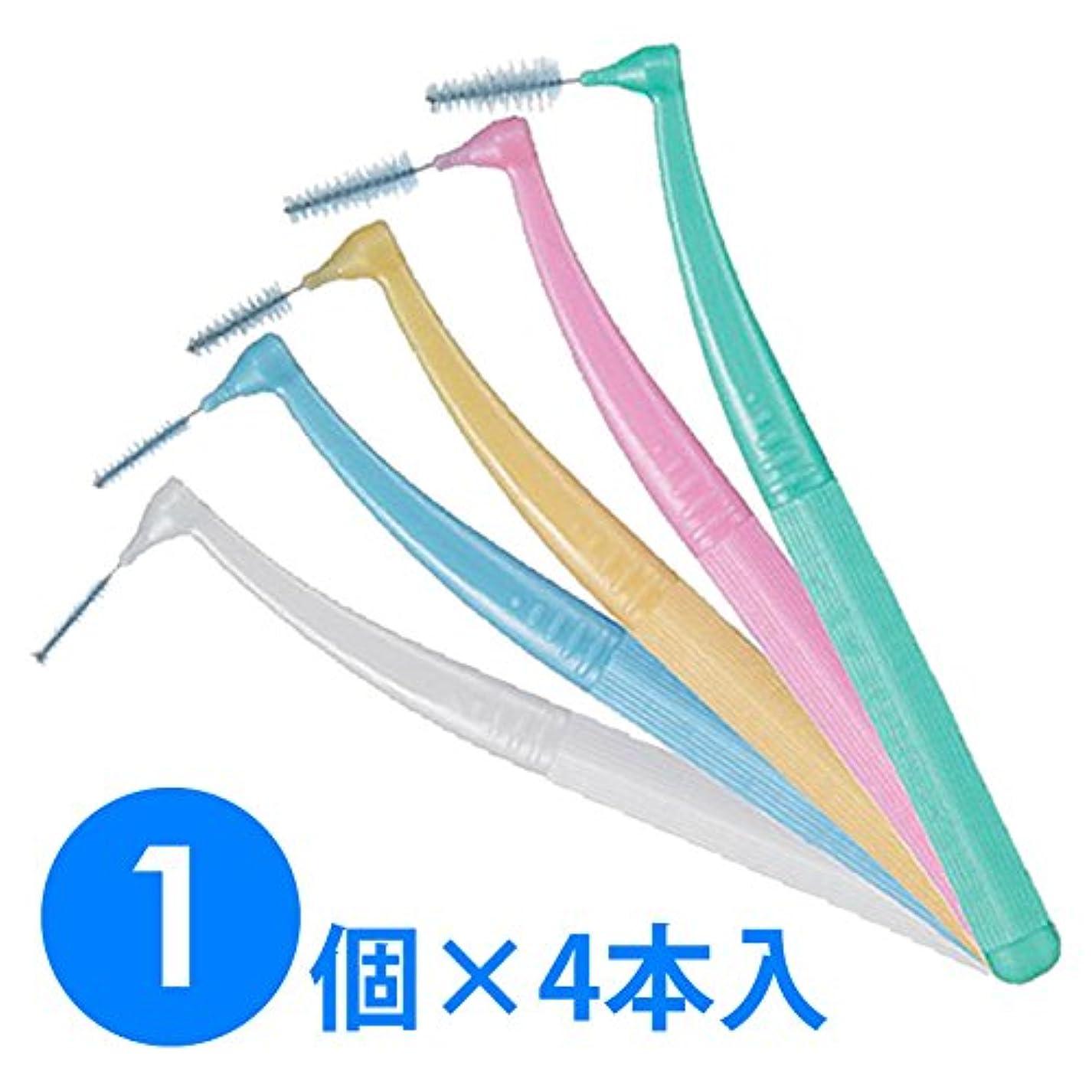 開梱うまシェード【1個】ガム?プロズ 歯間ブラシL字型 4本入り (SS(2)ブルー)