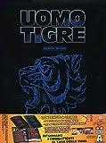 タイガーマスク & タイガーマスク二世 限定版 コンプリート DVD-BOX (全105話+全33話, 3351分) 梶原一騎 アニメ [DVD] [Import] [PAL, 再生環境をご確認ください]